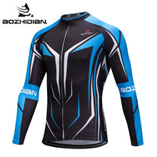 Buy 2017 AZD31S MTB Pro Team Cycling Jersey Spring Long Sleeve Men Maillot Ropa Ciclismo Clothing Summer Custom FunnyCycling Jersey for $22.45 in AliExpress store