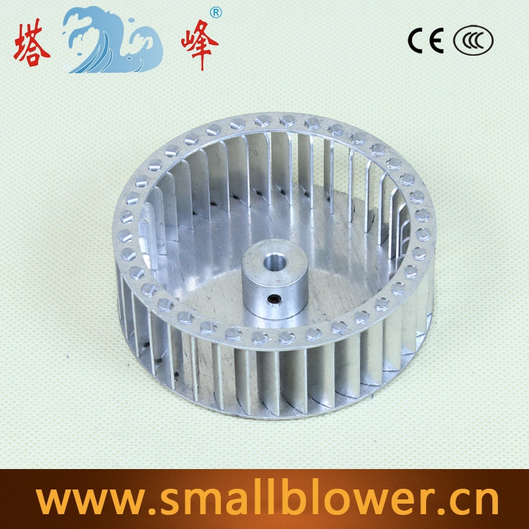 Small Aluminum Fan Blades : Small fan blade promotion shop for promotional