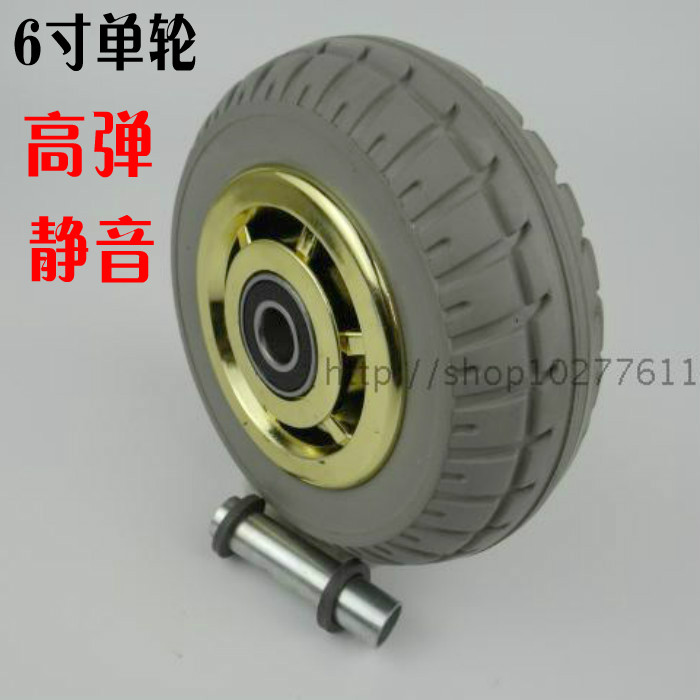 6-inch heavy-duty gold-plated high-elastic rubber Single- round super -quiet industrial caster wheels tow trolley Che Gulu<br><br>Aliexpress