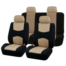 Buy New Luxury Auto Universal beige Car Seat Covers Automotive Seat Covers toyota lada kalina granta priora renault logan for $29.74 in AliExpress store