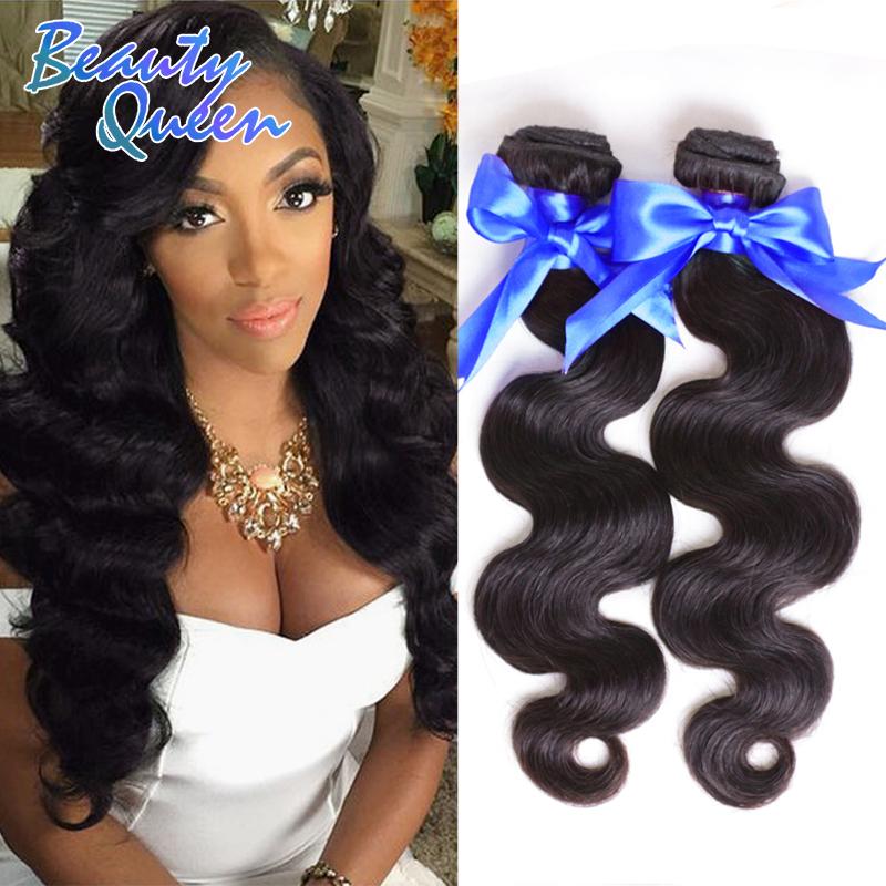Brazilian Body Wave 100% Human Hair Weaves 3-4 Bundles/Lot Mobb Hair Company Iwish Hair Bundles Cheap Hair Weave Online For Sale(China (Mainland))