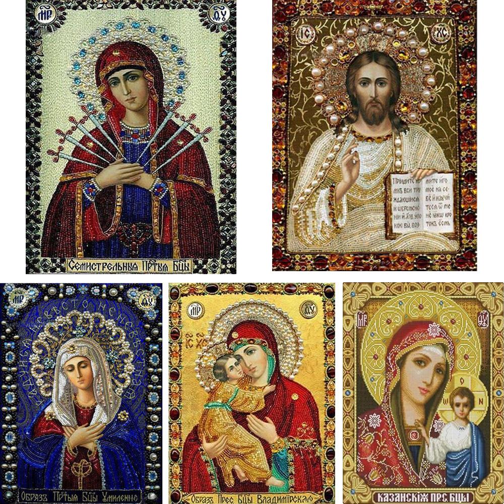 Image religieuse promotion achetez des image religieuse for Peinture mosaique