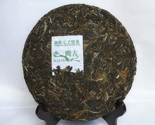 Free shipping 357g Pu er tea According to Shannon Puer Tea raw tea Huang Jinye puerh