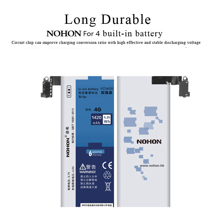 Original NOHON Battery For Apple iPhone 4 4G Real Capacity 1420mAh Free Repair Machine Tools With Retail Package