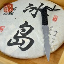 Tea Tray Knife Shen Puer Tea 357g Ancient Tree Iceland Pu er Tea Free Shipping Raw