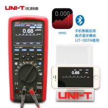 UNI-T UT181A medidor de temperatura registro True RMS multimetro Digital DMM w / Re recarregaveis Li EU Plug - Instruments and meters Technology Co., Ltd. store