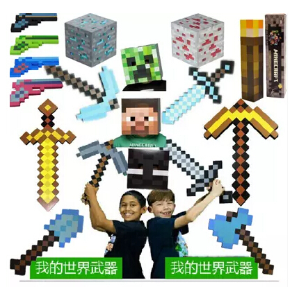 New 2015 Minecraft Toys Sword Pick Axe Gun Minecraft Game Props Model Toys Kids Toys Birthday & Christmas Gifts 18-23 inch(China (Mainland))