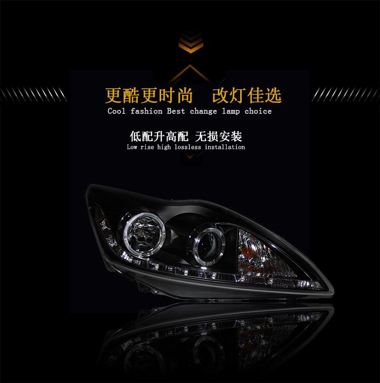 car styling For Ford Focus headlights U angel eyes DRL 2009-2011 For Ford Focus LED light bar DRL Q5 bi xenon lens h7 xenon