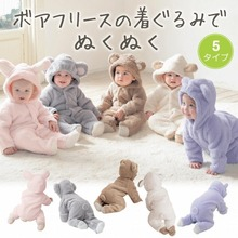 Newborn Baby Clothing Cute Winter Warm Longsleeve Coral Fleece Infant Baby Romper Babies Clothes Boys Girls Jumpsuit Baby Coat(China (Mainland))