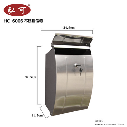 Creative mailbox outdoor stainless steel outdoor 'mailboxes email inbox mailbox, post box, boite aux lettres(China (Mainland))