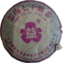 Made in 1967 ripe pu er tea 357g oldest Dayi pueh Clear fire detoxification Beauty slimming