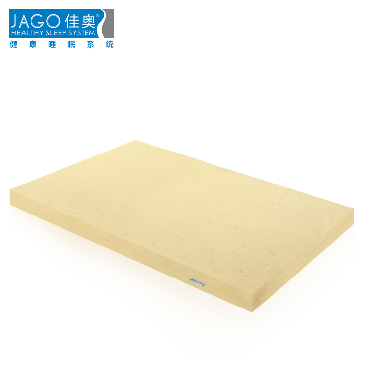 Jago Memory Foam Mattress Space Memory Cotton Mattress Space Mattress 1 8 Meters Mattress