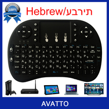 [AVATTO] Hebrew/English i8 Wireless Mini Keyboard with Touchpad 2.4GHz Gaming Fly Air Mouse for Smart TV/Android Box/laptop/PC(China (Mainland))