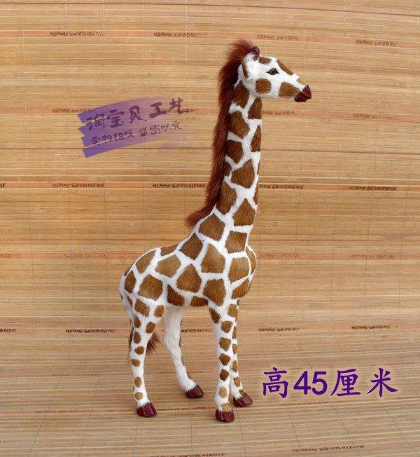 middle size simulation giraffe toy Polyethylene&amp;fur giraffe doll gift about 45x8x25cm<br><br>Aliexpress