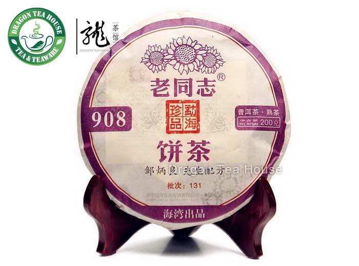 908 Haiwan Lao Tong Zhi Puer Tea Cake 2012 Ripe 200g