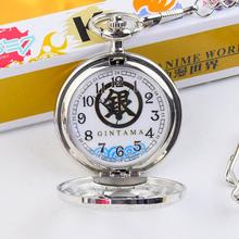 Fashion casual quartz pocket watch animated GinTama theme fine hollow necklace pocket watch couple child gift with new box(China (Mainland))