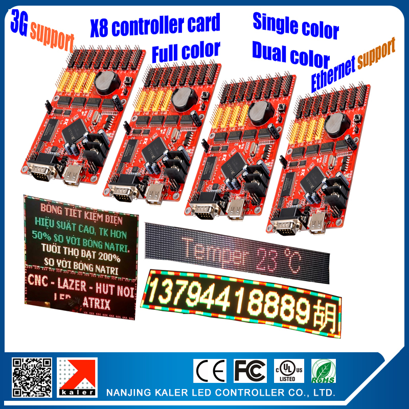 RGB full color X8 128*9999 pixel infinite width infinite program led moving text display control card led controller(China (Mainland))