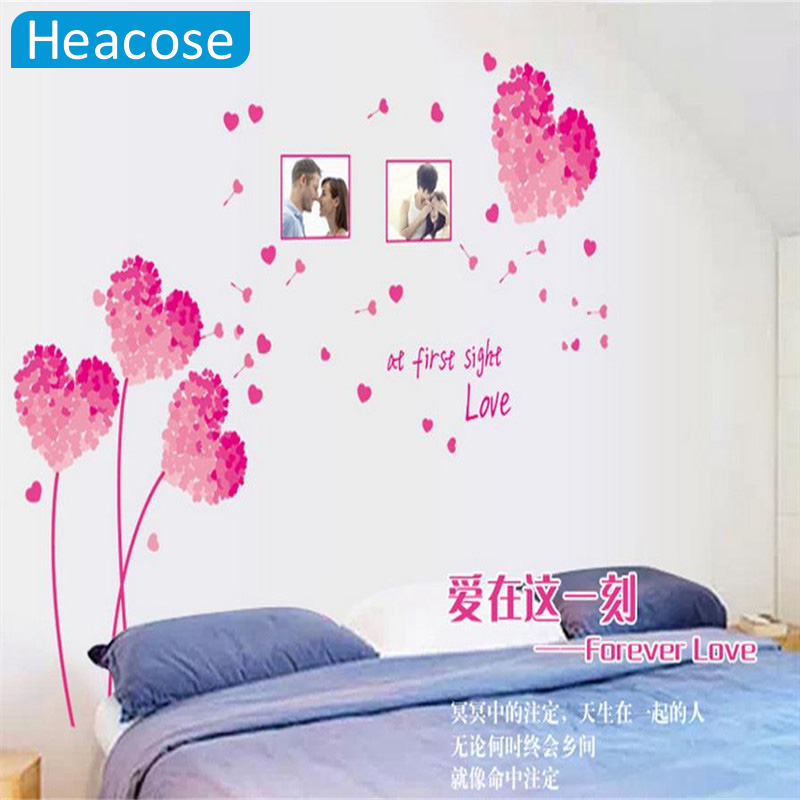popular wall stickers hearts buy cheap wall stickers heart wall stickers tresxics heylittlebaby