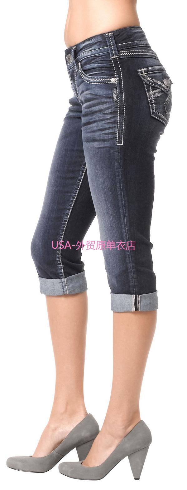 Designer Skinny Jeans For Women