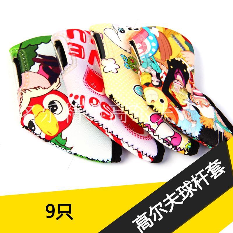 Free Shipping 9pcs/bag Color Golf irons set Golf Club set Golf Club covers high grade Rod Sleeve Green wholesale(China (Mainland))