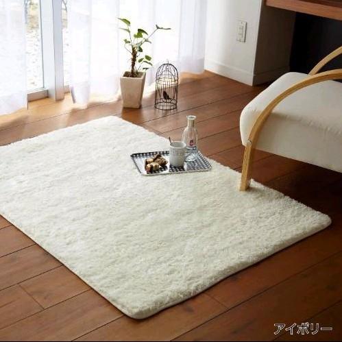Achetez en gros tapis color en ligne des grossistes tapis color chinois - Tappeti classici per camera da letto ...