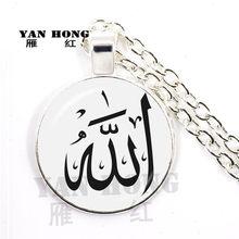 Boga, najwyższy zasady z unikalnych istnienie islamskiej klasyczne wszechświat, moda szyi kryształ 25mm. Prezenty dla przyjaciół(China)