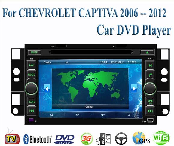 Car DVD Player Fit Chevrolet CAPTIVA 2006 2007 2008 2009 2010 2011 2012 GPS TV 3G Radio WiFi Bluetooth(China (Mainland))