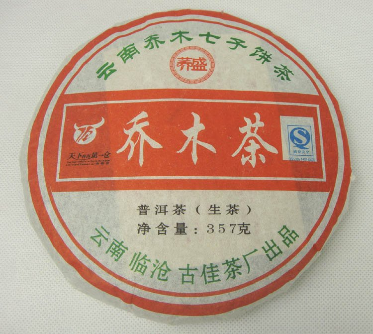 2009 Puerh Tea 357g Raw Puer Big Tree Pu er Tea PC67 Free Shipping