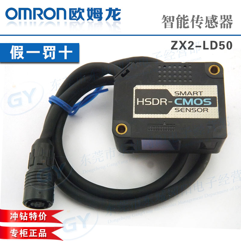 ZX2-LD50 Original & Authentic Photoelectric Sensor Laser Diffuse Reflection(China (Mainland))