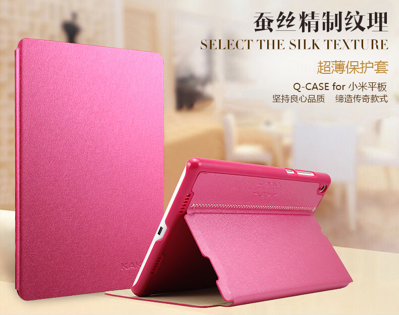 Brand Kaku For xiaomi mipad 2 Prime Mi Pad 2 7.9 Tablet Cases Business Classic Style PU Leather Case Flip Cover