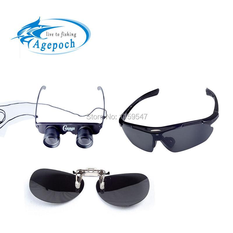хорошие очки для рыбалки алиэкспресс