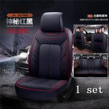 3D Styling Car Seat Cover Audi A1 A3 A4 B8 B7 B6 B5 A6 C6 C7 A8 A8L Q3 Q5 Q7 High-fiber Leather,Car-Covers - Mall store