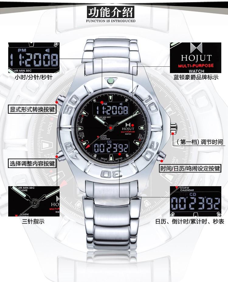 HOJUT Флагманский Японии Лететь обратно в шесть рук движение двойной часовой пояс функция мужчины бизнес кварцевые часы