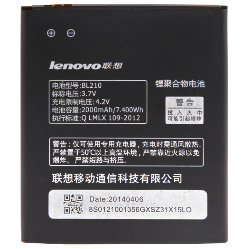 2000mAh BL210 Rechargeable Li-Polymer Mobile Phone Battery for Lenovo S820 / A656 / A658t