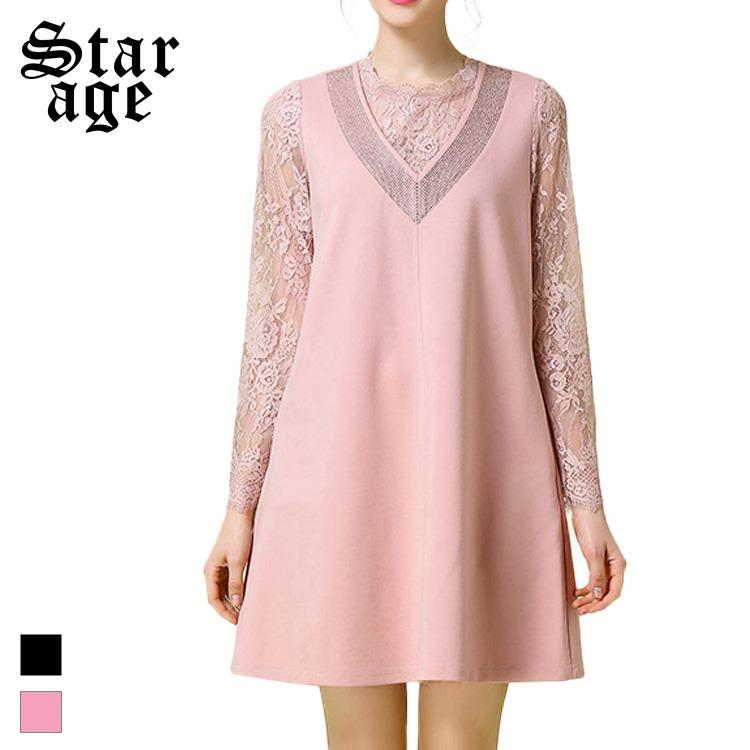 S~5XL Women Solid Diamond Beaded Lace Patchwork Short Dress 2016 Spring Autumn Plus Size V-Neck Long Sleeve A-Line Dresses 1863(China (Mainland))