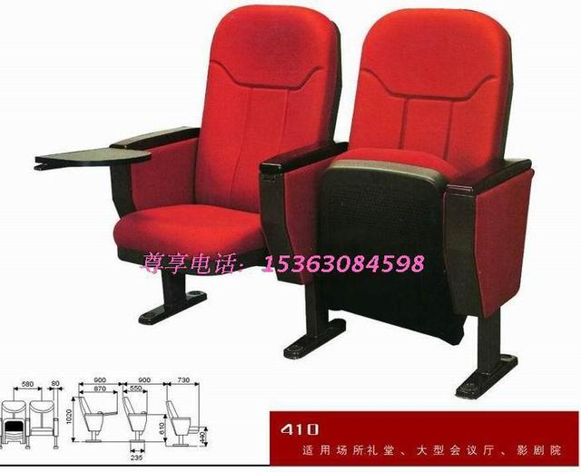 Waiting chair office furniture sale manufacturers selling / Auditorium chair / lobby chairs / theater chair / audio-visual room