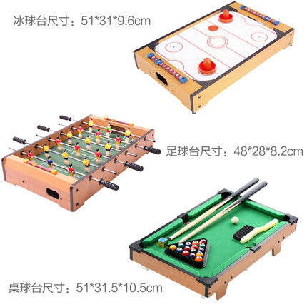 Best Combo Set Mini Air Hockey