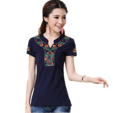 Buy 4XL Embroidery Women T-Shirts Vintage Slim Pullover T Shirt Clothing Cotton Blusas Feminina Summer Casual Body Tops Tee for $15.99 in AliExpress store