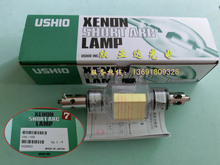 USHIO short-arc xenon lamp, xenon lamp, UXL-10S, ultraviolet light(China (Mainland))