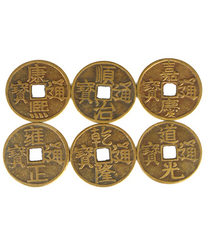 Feng shui coins lucky chinese fortune copper coin double - Feng shui good luck coins ...