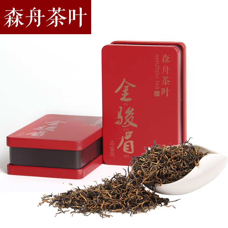 Гаджет  2014 new top quality jin jun mei black tea Wuyi Mountain Jin Jun Mei Black Tea  None Еда