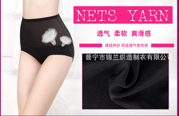 2014 hot sale High waist Abdomen breathable Net Yarn ladies briefs Lady bamboo fiber underpants hip shaping briefs free shipping(China (Mainland))