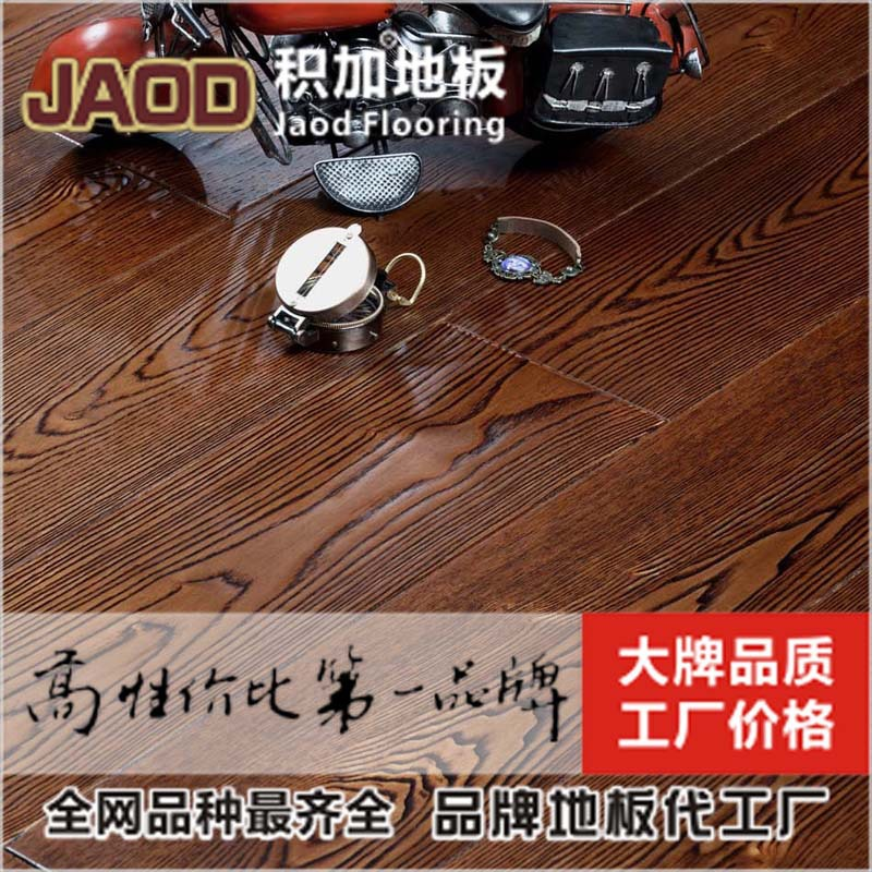 Jagger pure solid wood flooring Ash relief Amoy factory green home improvement main promotional material from natural genuine JJ(China (Mainland))