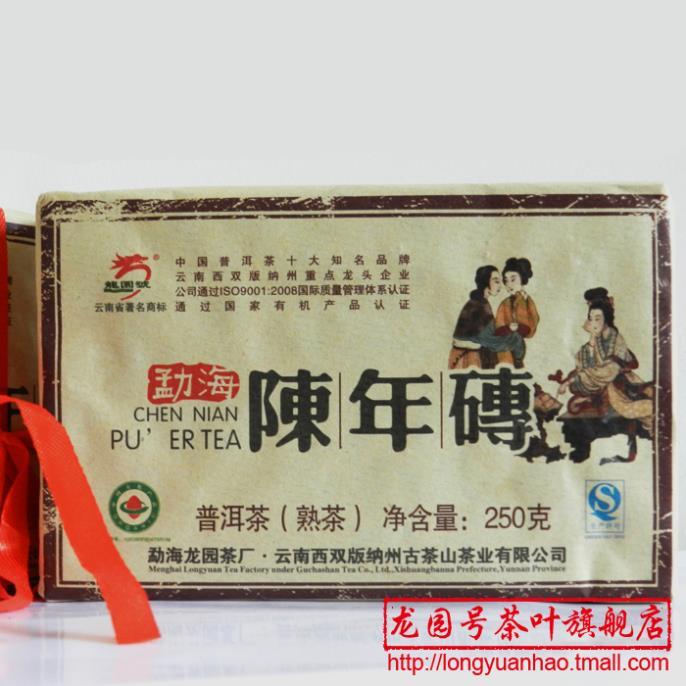 Long park , cellaring Puerh  brick 250g  Chinese yunnan puer tea pu er the tea puer to lose weight<br><br>Aliexpress