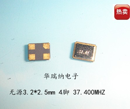 3225 37.4 M 37.4 MHZ crystal resonator vibration passive patch 37.400 MHZ crystal cell phone use(China (Mainland))