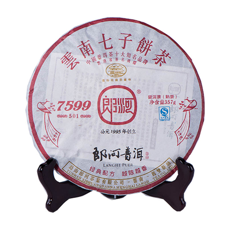 Lang He 7599 Yunnan Pu'er tea Menghai cooked tea cake seven in 2015 357g new special offer