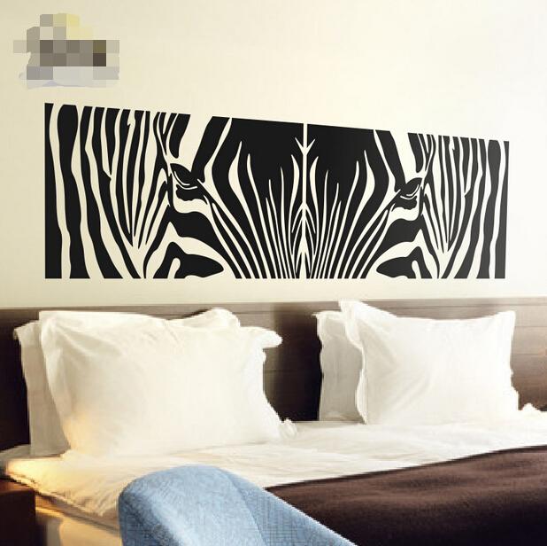 Cool Unique Design Beautiful Zebra Vinyl Wall Decals Wall