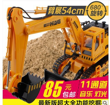 Toy excavator super large wireless remote control electric excavator remote control car truck model(China (Mainland))