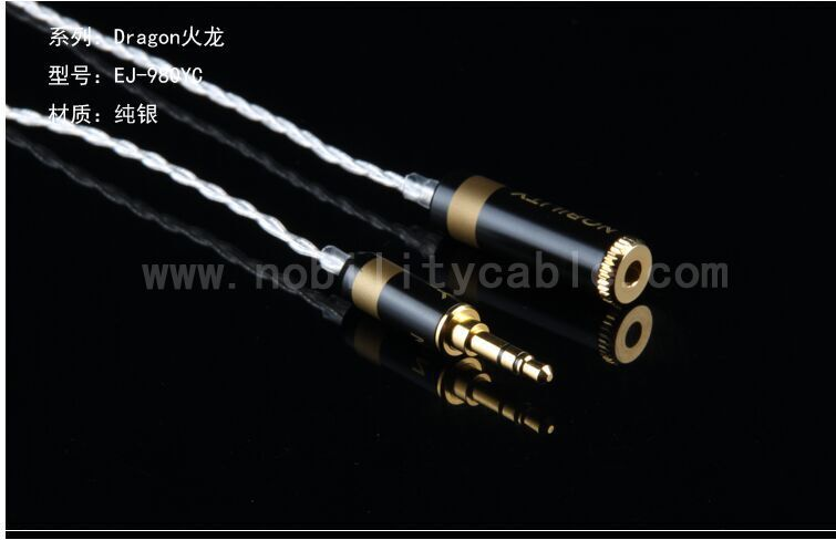 Nobility line computer 3.5 copper audio cable pure silver 3.5mm earphones extension Audio & Video Cables(China (Mainland))