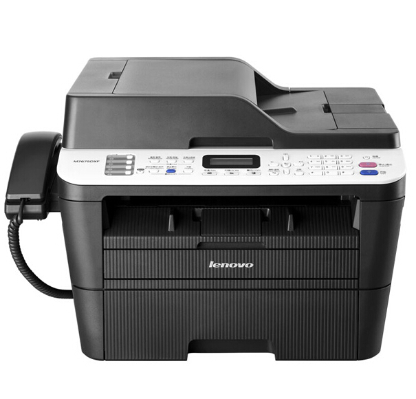 7650 network laser printer duplex copying machine scanning one(China (Mainland))